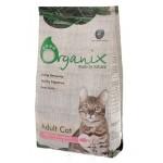 Organix Adult Cat Salmon,  для кошек со свежим лососем и рисом