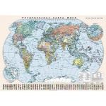 Политическая Карта Мира 84*114 1:30000000 141(ВХИ)