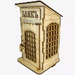 Копилка Банк деревянный 9x15см