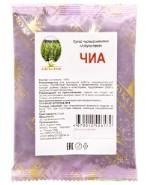 Травяной чай Чиа семена