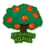 """Магнит денежный """"Денежная удача"""" 100711"""