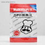 Дрожжи Pakmaya instant 11г.