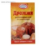Дрожжи хлебопекарные сухие «Домашняя кухня», 12 г