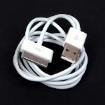 USB дата кабель для Apple iPhone 4/4S, арт.008395