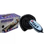 Микро компьютерный массажный коврик MSS-061 - MSS-061