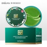 Гидрогелевые патчи для глаз Dsiuan Green Tea Lady Eye Mask 60 шт 60 шт Зеленый чай