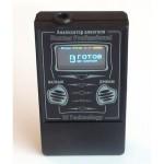 Алкотестер AlcoHunter Professional+ (Алкохантер) персональный бытовой с полупроводниковым датчиком