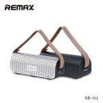 REMAX RB-H1 8800mAh SD Стерео Bluetooth динамики с NFC