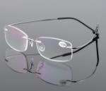 Гибкие легкие бескаркасные очки с различными диоптриями