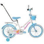 Велосипед Kespor Princess 18