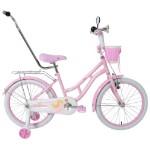 Велосипед Kespor Princess 20