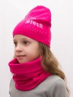Комплект для девочки шапка+снуд Girls