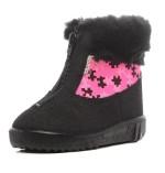 Ботиночки Kuoma Baby розовый пазл 21