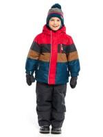 Зимняя куртка для мальчика Nano 3 года