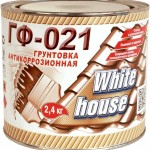 Грунтовка ГФ-021 WHITE HOUSE 2,4 кг (Красно-коричневый) Антикоррозийная