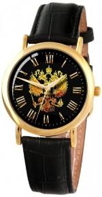 Часы наручные Слава кварцевые 1049598⁄2035