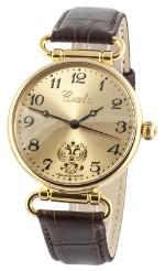 Часы наручные Слава механические 8089047⁄300-2409