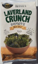 Снеки из морской капусты со вкусом морской соли Laverland crunch sea salt,4,5гр. (192 шт.)