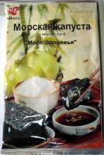 """Снеки из морской капусты со вкусом лука """"большие листы"""" (50 шт.)"""